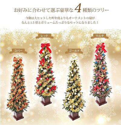 【クリスマスツリー】クリスマスツリーウッドベーススリムツリーセット180cm