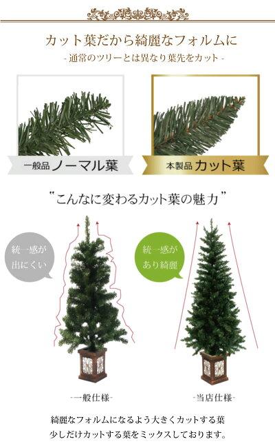 【限定30本】クリスマスツリーブリッスルコーンツリーセット150cmヌードツリー