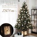 クリスマスツリー 北欧 おしゃれ フィルムポットツリー150cm 高級ポットツリー ヌードツリー【hk】【pot】