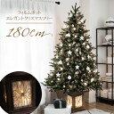 クリスマスツリー フィルムポットツリー180cm 高級ポットツリー ヌードツリー
