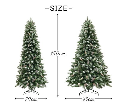 【クリスマスツリー】クリスマスツリー北欧ドイツトウヒツリーセット150cm2018新作ツリーヌードツリー【スノー】