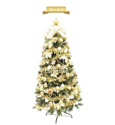クリスマスツリーシャンパンツリーセット120cmヌードツリーオーナメントセット