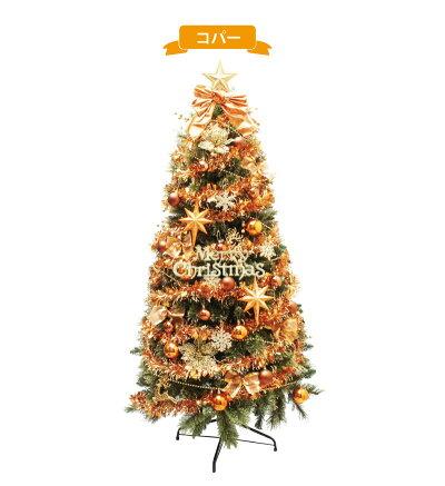 クリスマスツリーシャンパンツリーセット180cmオーナメントセット