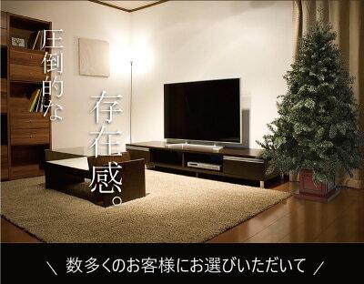 クリスマスツリーウッドベースツリー150cm