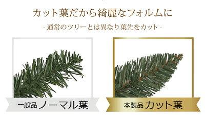 クリスマスツリーウッドベースツリー150cm【木製ポットツリー】10P30Nov14