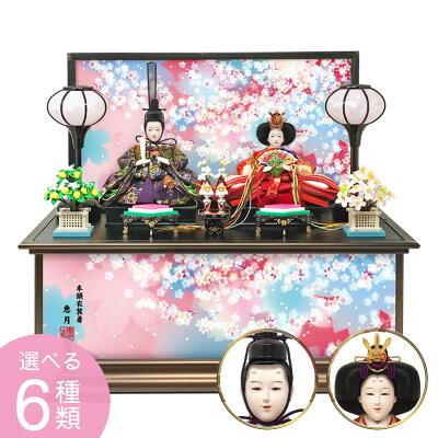 【雛人形ひな人形】メモリアル命名コンパクト親王収納飾り