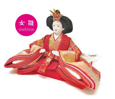 雛人形ひな人形メモリアル命名コンパクト親王収納飾り2017