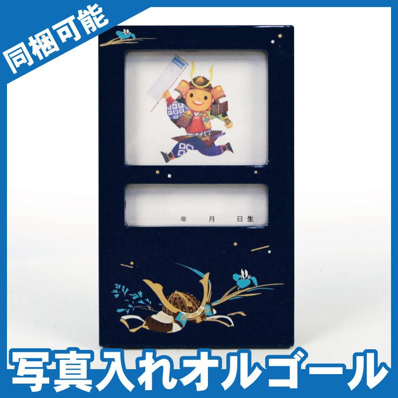 五月人形 オルゴール立札縦型(こいのぼり)