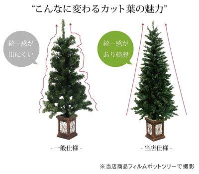 クリスマスツリーウッドベーススリムツリー180cm