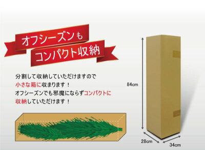 【クリスマスツリー】クリスマスツリーウッドベーススリムツリー180cm木製ポットツリー