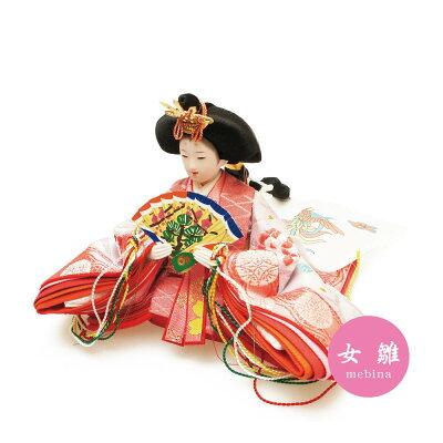雛人形ひな人形収納飾り楕円収納飾り