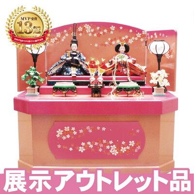 【雛人形ひな人形】メモリアル命名親王収納飾り