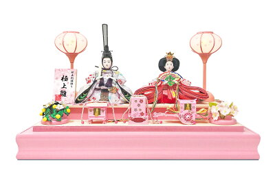 雛人形ひな人形ピンクケース飾りセット