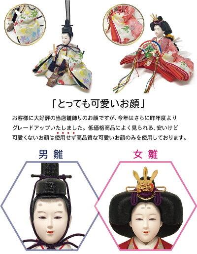 雛人形ひな人形焼桐三段飾りコンパクト雛平飾り段飾り五人飾り名前旗付