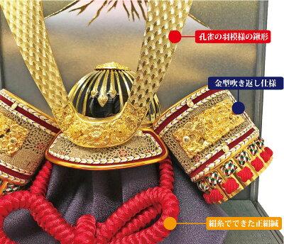【五月人形】天翔龍鎧平飾り