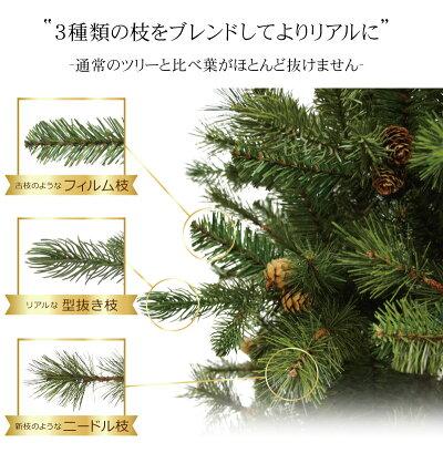 クリスマスツリーウッドベーススリムツリー120cm【木製ポットツリー】