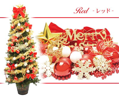 クリスマスツリーウッドベーススリムツリー120cm