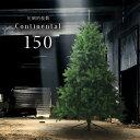 クリスマスツリー ワイドツリー150cm ヌードツリー
