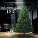 クリスマスツリー ワイドツリー180cm ヌードツリー