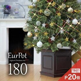 ★店内全品エントリーP10倍★クリスマスツリー おしゃれ 北欧 180cm 高級 ヨーロッパトウヒツリー オーナメント 飾り セット ツリー EurPot ベツレヘムの星 S