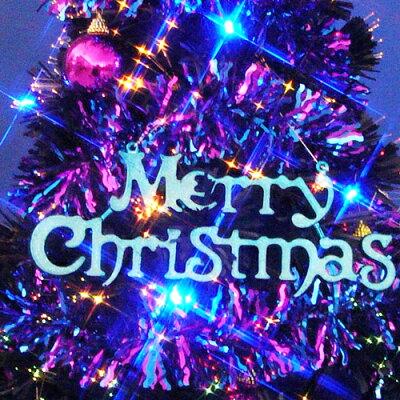 ブラックファイバーツリーセット90cmクリスマスツリーブラックファイバーツリーセット90cm