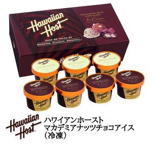 アイス ギフト プレゼント 詰め合わせ セット チョコ ハワイアンホースト マカデミアナッツ チョコアイス(V5906-807A)送料無料 ギフト お返し 内祝い
