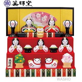 お中元 雛人形 ひな人形 瀬戸焼 薬師窯 錦彩花かざり雛 三段飾り /誕生日 お祝い プレゼント ギフト 内祝い お返し