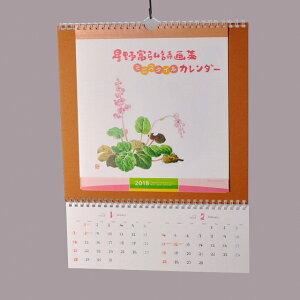 星野富弘詩画集ミニスタイルカレンダー2018年版《無料ラッピング承ります》【RCP】