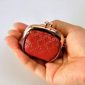 印傳屋印伝屋【●】小銭入口金式(がまぐち)(50H)赤地赤漆・輪繋ぎ無料ラッピング承ります【レディース財布/がま口財布/コインケース】