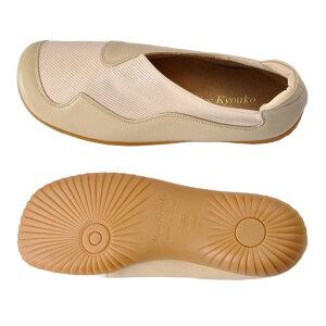 MissKyoukoミスキョウコ4Eメッシュストレッチスリッポンブラック靴送料無料無料ラッピング承ります【RCP】