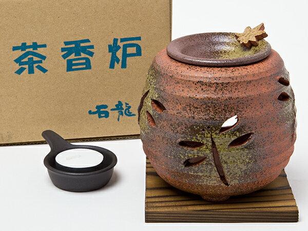 【送料無料】茶香炉 杉板付 石龍 千段トンボ透かし homura3-830お茶のふじい・藤井茶舗