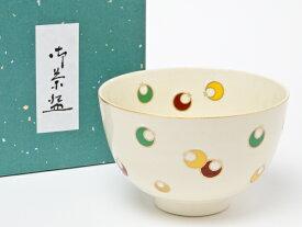 抹茶碗 仁清括猿 瑞豊 ms-96 お茶のふじい・藤井茶舗