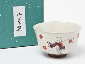 抹茶碗 粉引唐子 瑞豊 ms-97 お茶のふじい・藤井茶舗