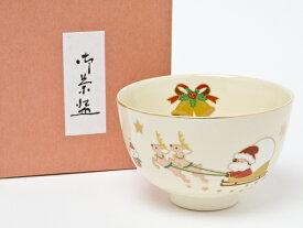 抹茶碗 クリスマス サンタとソリ 瑞豊 ms-98 お茶のふじい・藤井茶舗