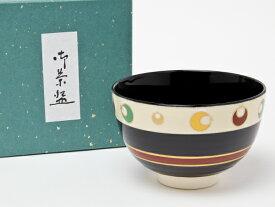 抹茶碗 黒仁清干支申(括猿) 瑞豊 ms-99 お茶のふじい・藤井茶舗