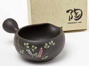 湯冷まし 昭龍茶泥 野の花 300ml 優美ミ 1025お茶のふじい・藤井茶舗