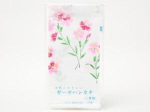 大判ガーゼハンカチ 撫子 お茶のふじい・藤井茶舗