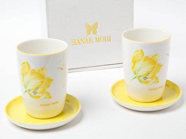 HANAE MORI(ハナエ モリ)コースター付き ペアフリーカップお茶のふじい・藤井茶舗