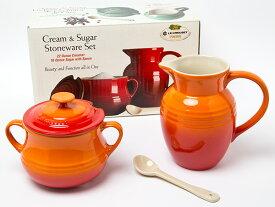 LE CREUSET ル・クルーゼ Cream&Sugarクリーマー&シュガーポット スプーン付(オレンジ)お茶のふじい・藤井茶舗
