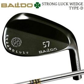 【カスタムモデル】BALDO STRONG LUCK WEDGE TYPE-D Dynemic Goldバルド ストロングラックウェッジ タイプD ダイナミックゴールド