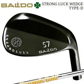 【カスタムモデル】BALDO STRONG LUCK WEDGE TYPE-D Dynamic Gold 115バルド ストロングラックウェッジ タイプD ダイナミックゴールド 115