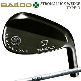 【カスタムモデル】BALDO STRONG LUCK WEDGE TYPE-D MCI 50-80バルド ストロングラックウェッジ タイプD MCI 50-80