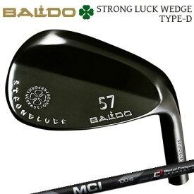 【カスタムモデル】BALDO STRONG LUCK WEDGE TYPE-D MCI BLACKバルド ストロングラックウェッジ タイプD MCI ブラック