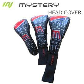 The MYSTERY HEAD COVERミステリー ヘッドカバー 【smtb-k】【kb】