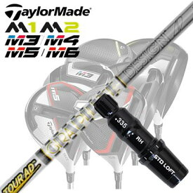 TaylorMade M1/M2M3/M4/M5/M6/ONE MINI用スリーブ付シャフト TOUR AD TPテーラーメイド M1/M2M3/M4/M5/M6/オリジナルワン ミニ用スリーブ付シャフト ツアーAD TP