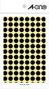エーワン カラーラベル 9mm丸 黒 14シート×104面 (1456片) 07009