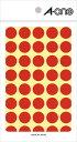 エーワン カラーラベル 15mm丸 赤 14シート×40面 (560片) 07021