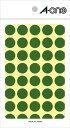 エーワン カラーラベル 15mm丸 緑 14シート×40面 (560片) 07023