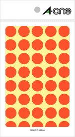 エーワン カラーラベル 15mm丸 橙 14シート×40面 (560片) 07025 印刷紙 印刷用紙 松本洋紙店