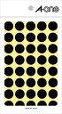 エーワン カラーラベル 15mm丸 黒 14シート×40面 (560片) 07029